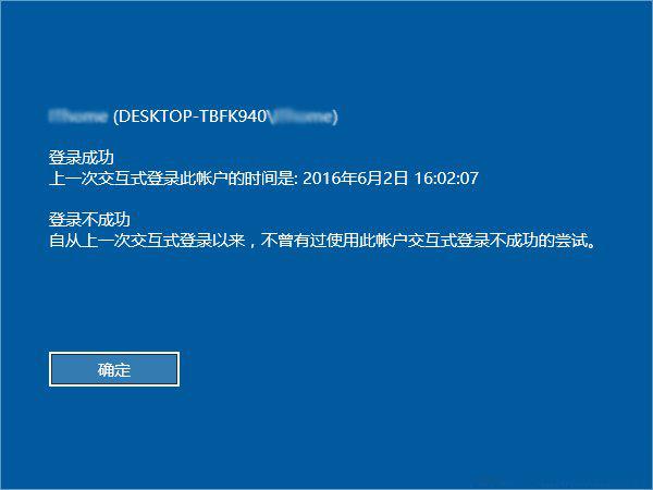 e-登录界面