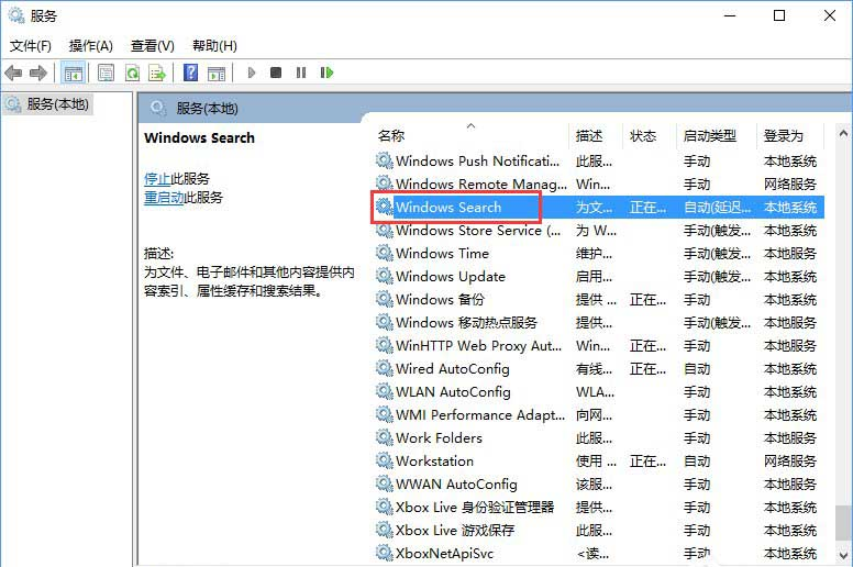 e-Windows Search