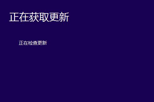 5-重新运行安装程序