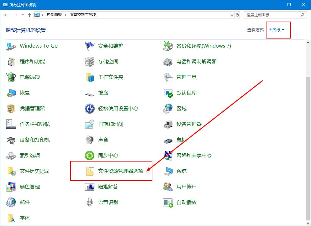 3-打开文件资源管理器