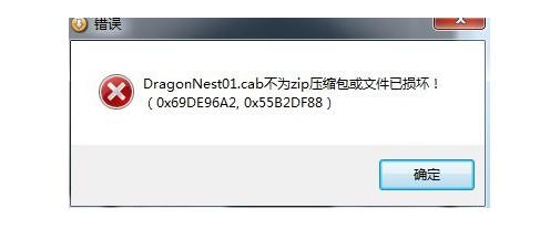 压缩文件打不开解决方法一:4-损坏的文件无法修复