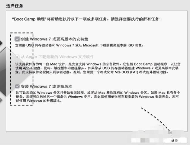第二步:制作mac装win7启动u盘3-设置u盘选项