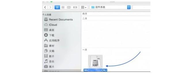第二步:制作mac装win7启动u盘5-选择win7系统镜像