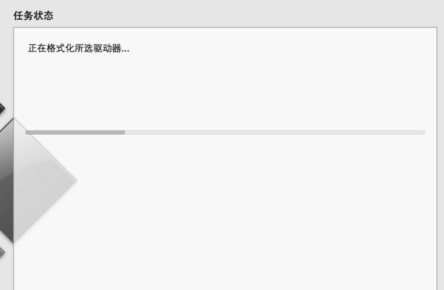 第二步:制作mac装win7启动u盘7-制作u盘中
