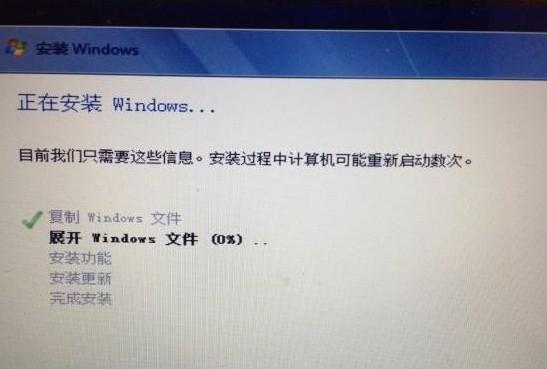第三步:mac装win7操作步骤6-win7安装过程