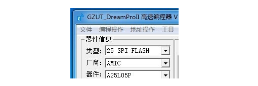 7-找到BIOS文件存放的位置