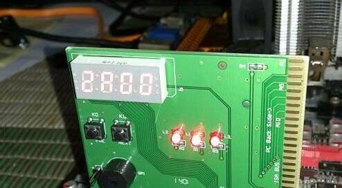 10-检测主板BIOS