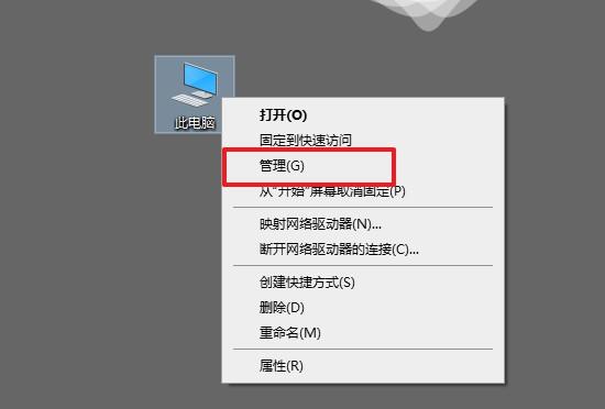 方法一:自动安装网络适配器驱动1-右键管理