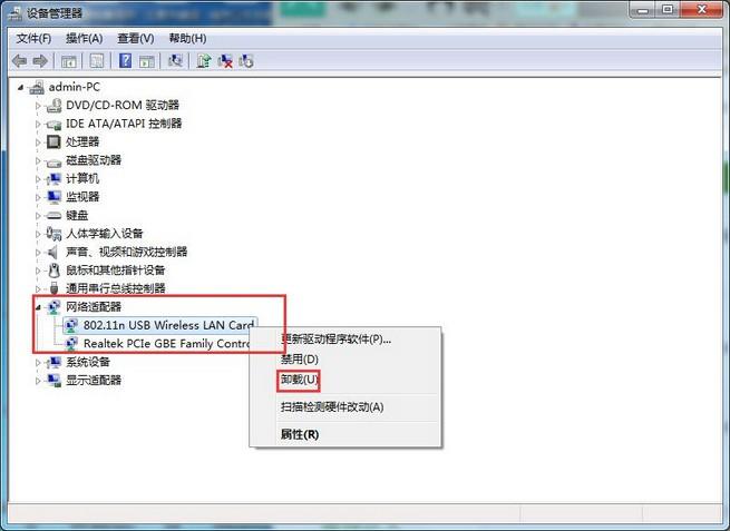 方法一:自动安装网络适配器驱动2-卸载网卡驱动