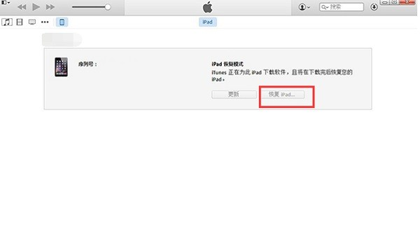 4-恢复iPad