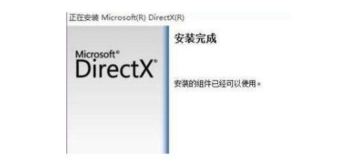 7-更新DX