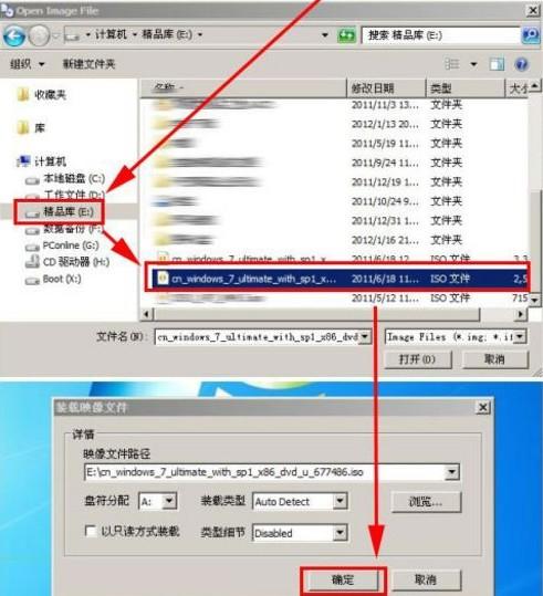 3-找到对应的ISO系统文件