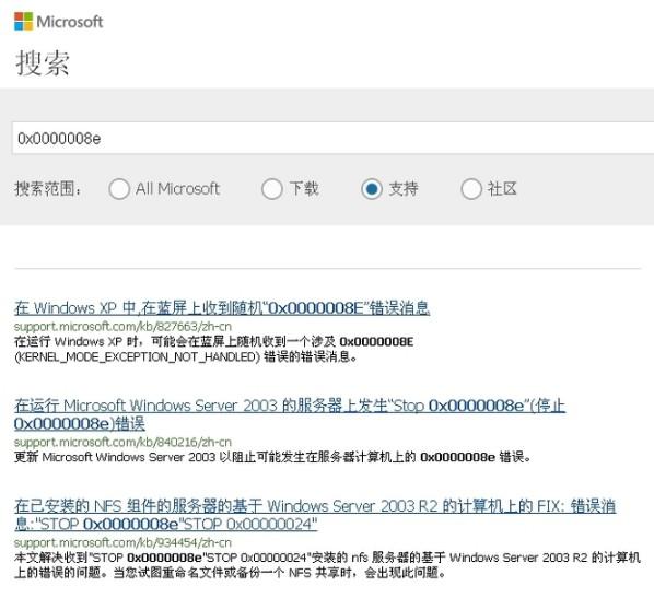 10-微软官网