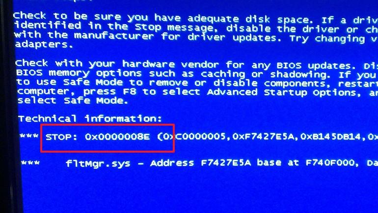 引起蓝屏故障软件原因: