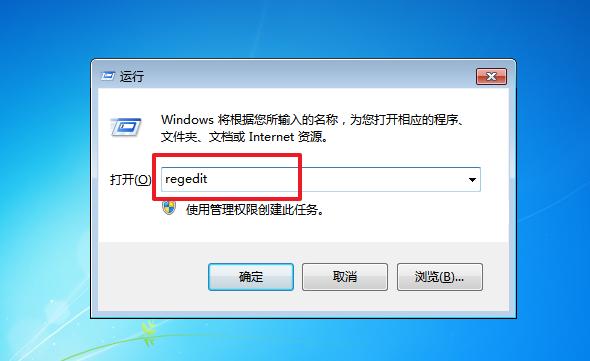a-打开regedit