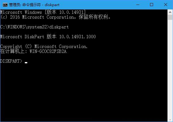 e-命令提示符