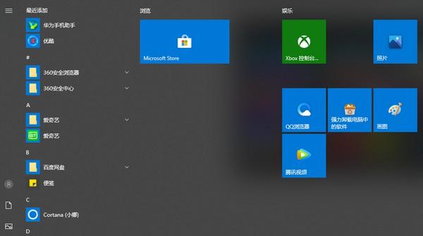 重装系统对电脑Windows的影响: