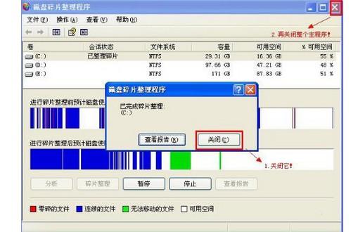 重装系统对电脑Windows的影响:清理系统垃圾