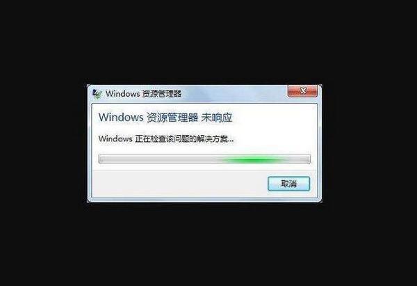 重装系统对电脑Windows的影响:修复缺失的系统文件