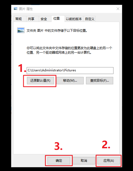 e-属性页面