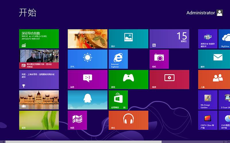我的文档在哪?小编教你找到电脑Windows系统我的文档在哪