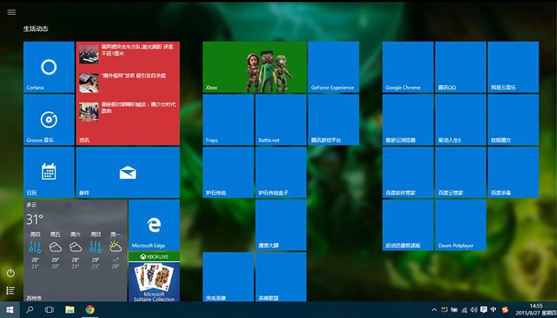 Acer sf113重装系统后怎么修改win10默认浏览器?