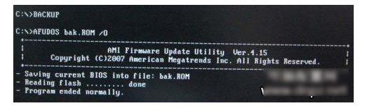 14-生成一个BAK.ROM文件
