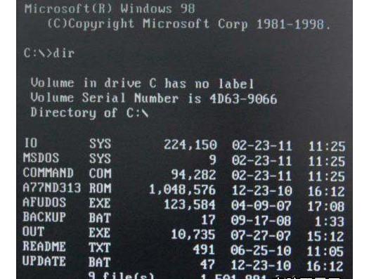 13-输入Dir可查看U盘里的BIOS文件