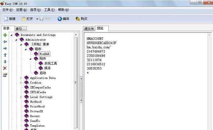 6-chm文件就可以打开