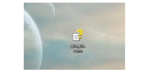 7-CHM为后缀的文件