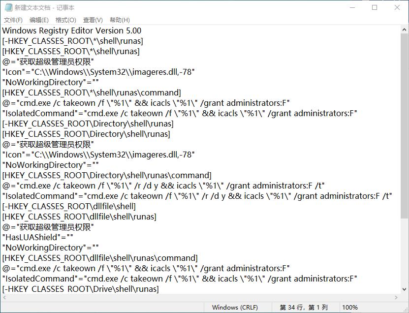 b-输入代码