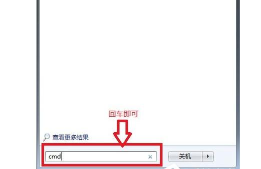 15-输入cmd