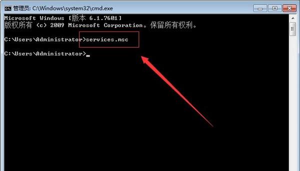 16-运行程序框