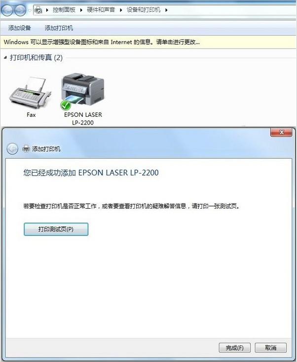 24-打印测试页检测设备是否可以正常使用