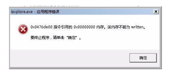Windows内存不能为read的原因7