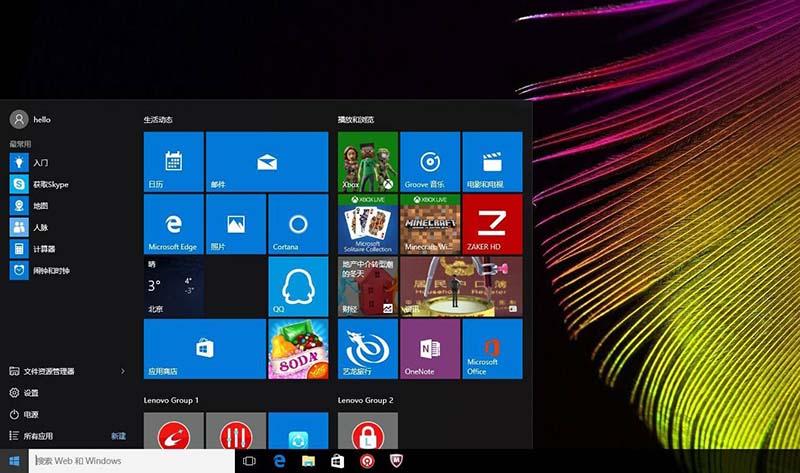 Acer aspire v5电脑怎样删除Windows更新功能的权限?