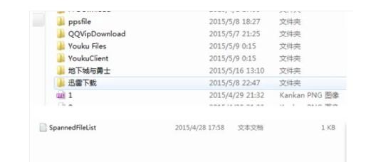 4-删除.dll文件
