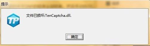 dnf文件修复方法三!