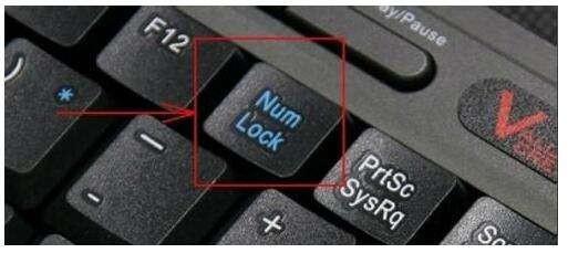 方法三:禁用笔记本小键盘