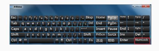 3-2屏幕键盘关闭小键盘