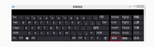 4-1屏幕键盘关闭小键盘