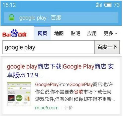 1-在网上找一个googleplay框架