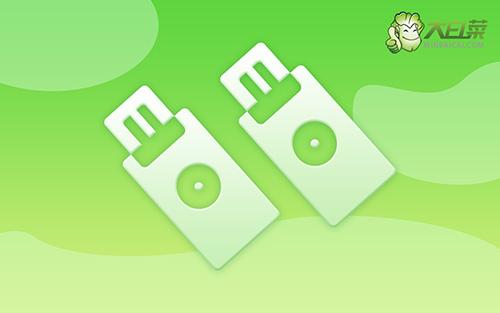 华硕VivoBook15 V5000(i5-8265U)如何bios设置u盘启动