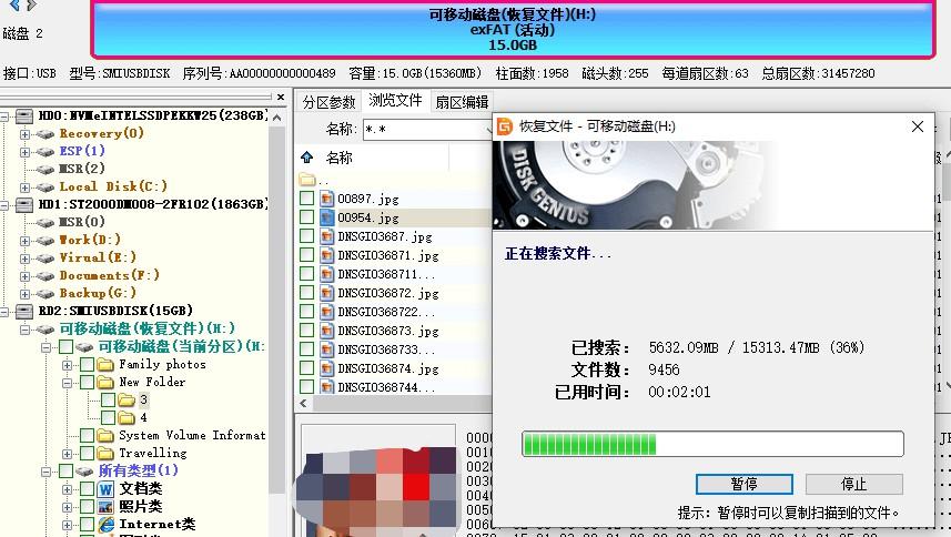 5-扫描并预览文件