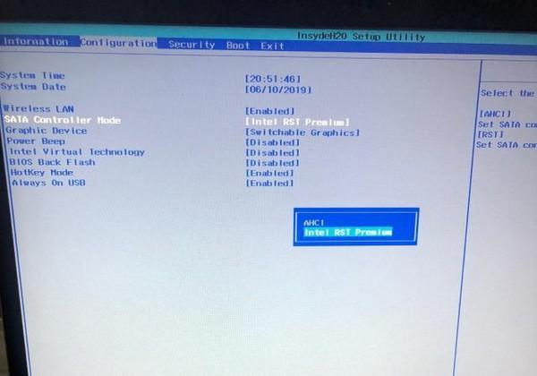 1-开机进电脑BIOS