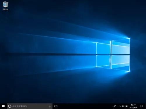 13-Windows系统桌面
