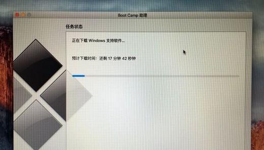 6-下载windows支持软件
