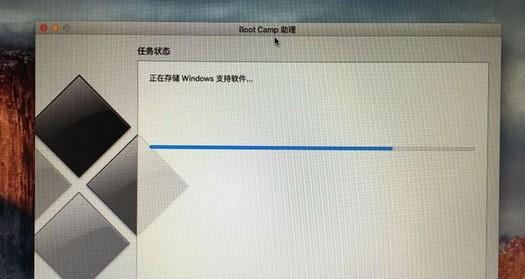 7-正在存储windows支持软件