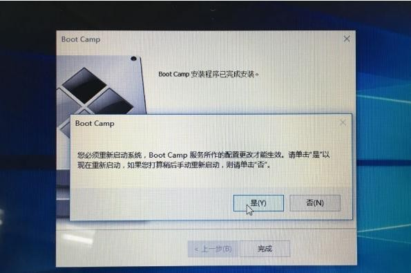 20-macbookair双系统安装完毕