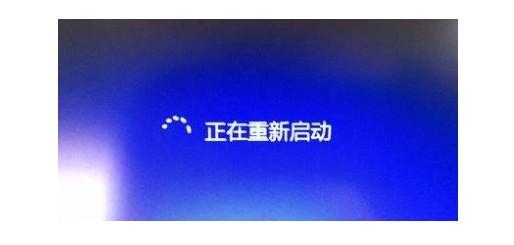 方法一:重启电脑!